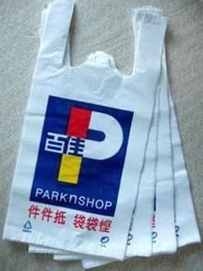 Environmental Small Plastic Shopping Bags With Personalized Logo Printing