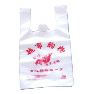 Waterproof Degradable Plastic Bags For Retail Shops / Shopping Mall