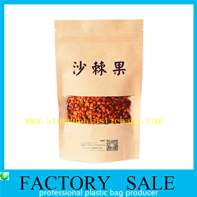 Chinese Herb Packaging Kraft Paper Pouches , Zip Lock Paper Stand Up Pouches