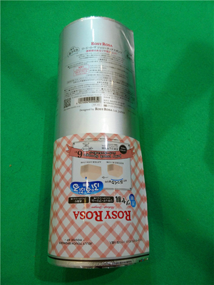 CMYK Printed Aluminum Foil Plastic Roll Film For Cosmetic Sponge Packaging Bags