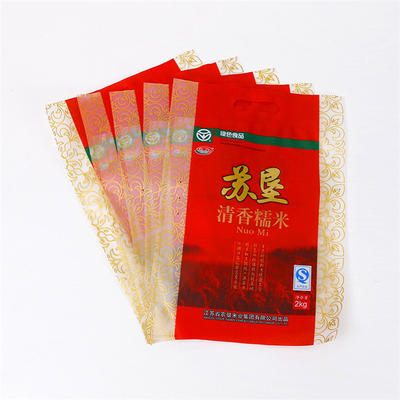 Recyclable Big Heat Seal Bottom Bag Plastic Food Bags , Rice Packaging bag