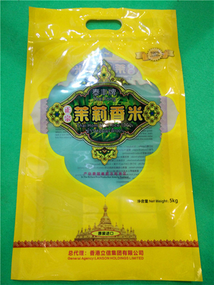 Custom Made Yellow Big Plastic Food Bags 40x60cm For 5KG Thai Rice Packaging
